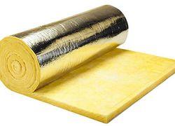 Lã de vidro aluminizada preço