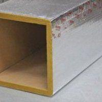 Lã de vidro aluminizada