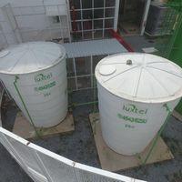 Reservatório de fibra de vidro para produtos químicos